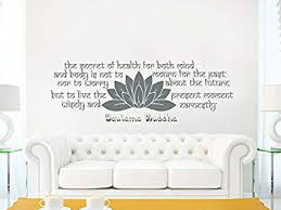 Wall Decals Quotes Buddha Quote The Secret Of Health Lotus Impressive Wall Decal Quotes