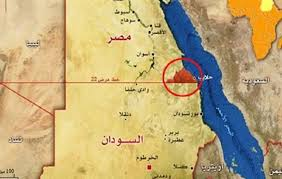 Image result for خرائط مصر والسودان