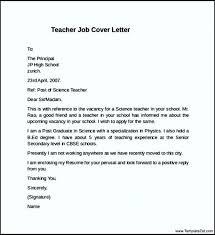 Cover Letter For Teaching Job New See Teacher Example 4 1 Letters