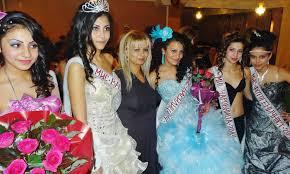 Image result for България на ромите