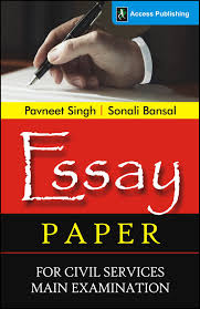 books for essay paper iii of civil services main examination