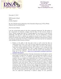 scientist cover letter template