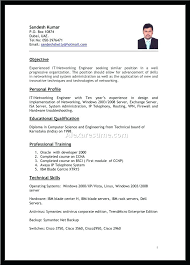 Ccna Resume Format Hardware And Networking Fresher Resume Format