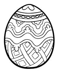 Easter Coloring Pages Free Printable Free Coloring Pages Coloring
