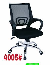 office chair pictures. office chair 4005 office chair pictures