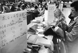 変動相場制がスタート両替する外国人東京銀行本店23023004486の