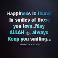 Gülme ve islam bilim
