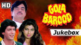 Anwar Khan (dialogue assistant) Gola Barood Movie
