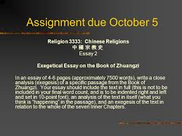 "what is ""exegesis"" assignment due religion  assignment due 5 religion 3333 chinese religions 中 國 宗 教 史  essay"