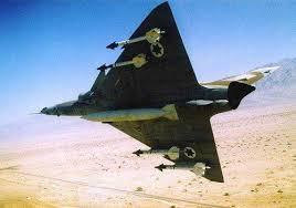 نتیجه تصویری برای رژیم سعودی به هواپیماهای اسرائیلی مجوز پرواز بر فراز حجاز را داد
