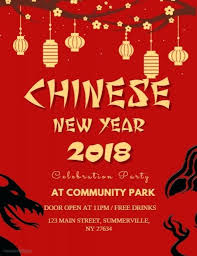 New Year Flyer Template Party 2 Chinese 2017 Poster – Ilford
