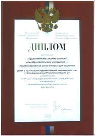 Фото для страниц портала диплом степени  Название