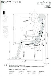 chair design drawing. Chair-Prototype-03 Chair Design Drawing