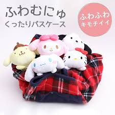 child gift present kthings of the ふわむにゅくったり p case cinnamon kitty cute carrying bage child child woman to go out including the p case p