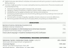 Teacher Sampleesume Unusual Extraordinaryesumes For Teaching Jobs ...