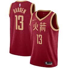 James Harden 19 – Men's Jersey Houston Goal 2018 Rockets Red Sky Swingman City Edition