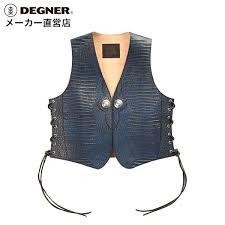 crocodile pattern leather best leather vest blue 4wv 13cr