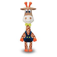 <b>Мягкая игрушка Жираф</b> Жека 62 см К433 Левеня - купить в ...