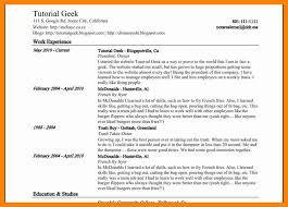 6+ google resume samples | resumed job