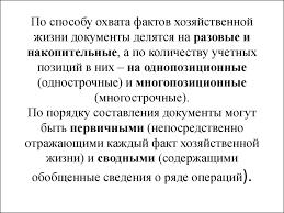 Финансовая отчетность годового отчета realtcity gel ru МОСКОВСКИЙ БУХГАЛТЕРСКИЙ ИНСТИТУТ Курсовая работа по дисциплине финансовый анализ на тему Анализ финансового состояния по данным бухгалтерской отчетности