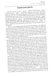 example of a university essay uchicago