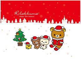 Kawaii Christmas Wallpaper - Christmas ...