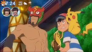 Pokémon Sonne & Mond Anime: Ash hält die Trophäe der Alola-Liga • Nintendo  Connect