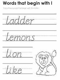 Modern Manuscript Tracers - Beginning Consonant Sounds