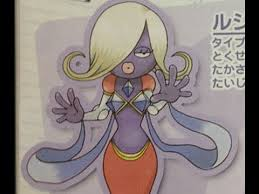 Jynx Evolution Chart Pokemon X Y Jynx Evolution