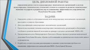 Написание диссертации на заказ в Северске Заказать контрольную  Написание диссертации на заказ в Северске