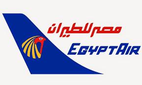 حجز مصر للطيران وسياسة الأمتعة 2021 - موقع حلبية