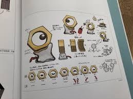 Seht hier das Artwork zu Rot und Grün aus dem offiziellen Pokemon: Let's Go  Pikachu/Evoli Artbook
