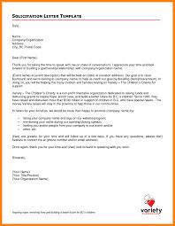 Solicitation Letter Letter Of Solicitation Business Letter Format