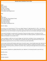 Cover Letter For Library Assistant Job 6 Cover Letter For Library Assistant Letter Signature