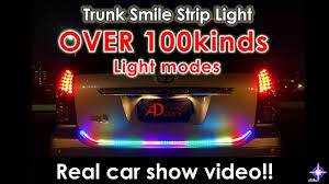 Automotive Led Light Controller Car Led Strip Trunk Smile Light With Rf Controller