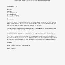 Job Resignation Letter Template Resignation Letter Template Bank Fresh Consent Format For