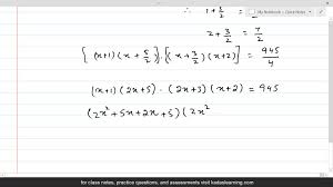 equation reducible to quadratic form tessshlo