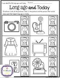 Kindergarten Sorting Worksheets Kindergarten Basic Shapes Worksheets ...