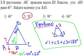Контрольная работа по математике класс четверть виленкин  Контрольная работа по математике 5 класс 2 четверть виленкин ответы