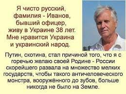 """Из ПТУРа попали в """"ГАЗ–66"""": стали известны обстоятельства гибели одного и ранения двоих бойцов близ Марьинки - Цензор.НЕТ 170"""