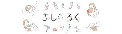 レディースにおすすめ美容師が選ぶヘアワックスランキング11選