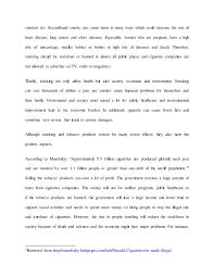 essay on cigarette smoking essay about smoking barca fontanacountryinn com