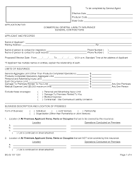 Insurance Release Form Template Insurance Waiver Form Example Insurance