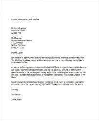 Unbelievable Job Application Follow Up Letter Job Application Follow