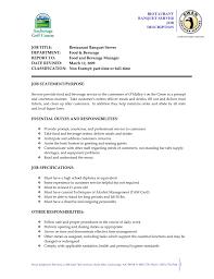 Server Job Description For Resume Essential Pics Barback 18