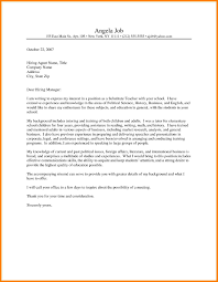 9 Letter Of Introduction Teacher Introduction Letter