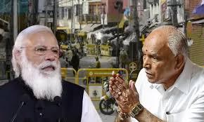 Jun 03, 2021 · karnataka lockdown extension news: Extension Of Lockdown In Karnataka Will Depend On Pm S Direction Cm Yediyurappa