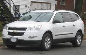 File:Chevrolet Traverse LS 1 -- 11-13-2009.jpg - Wikimedia Commons