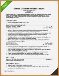 An Example Of Resume Format New Images Dental School Resume Examples