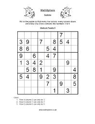 Sudoku Worksheet Worksheets for all | Download and Share ...